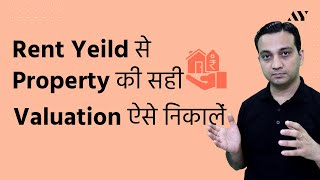 Download video Easiest Property Valuation Method (3) - Rent Yield  (Hindi, India)
