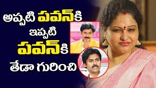 Actress Raasi EXCELLENT words about Pawan Kalyan | Agnyaathavaasi movie | Filmylooks