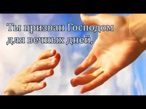 К СИЯНЬЮ ВЕЧНОМУ