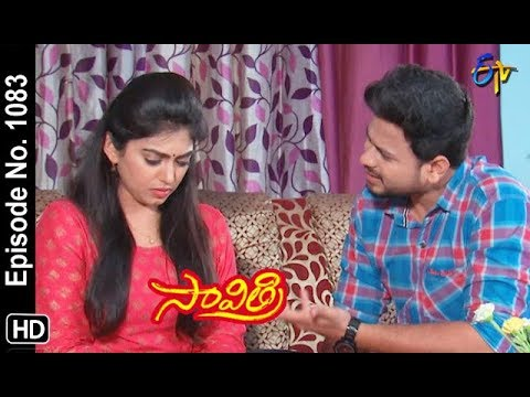 Savithri | 19th September 2018 | Full Episode No 1083 | ETV Telugu