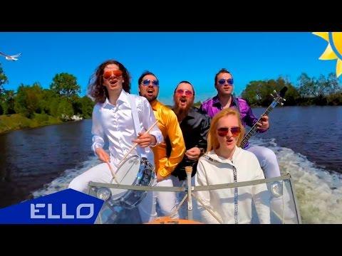 Чистое небо Какое лето pop music videos 2016