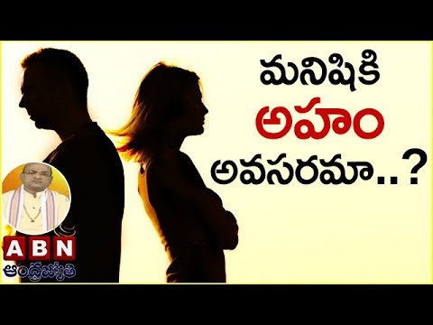 Garikapati Narasimha Rao About Egos | Nava Jeevana Vedam | Episode 1275 | ABN Telugu
