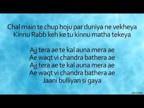 Paani | Lyrics (Full Lyrics Video) - Yuvraj Hans - Rhythm Boyz Entertainment