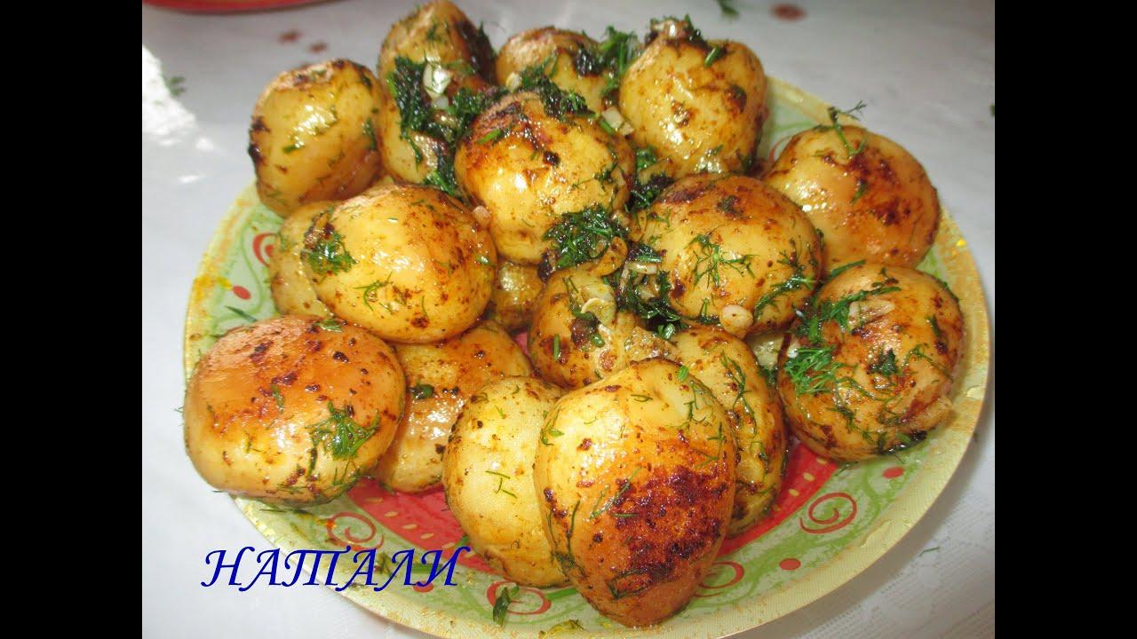Картофель по деревенски в духовке в рукаве рецепт пошагово
