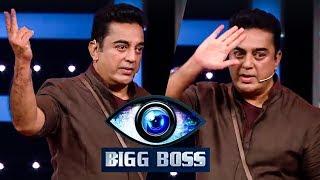 SHOCKING! ANGRY Kamal Haasan walks out of BIGG BOSS Show? | TK 280