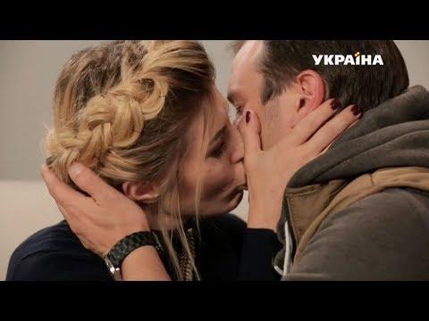 Поцелуй Жени и Марины | Реальная мистика