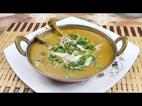 ইফতার স্পেশাল চিকেন হালিম   Bangladeshi Chicken Haleem   How To Make Haleem Recipe   Shahi Haleem