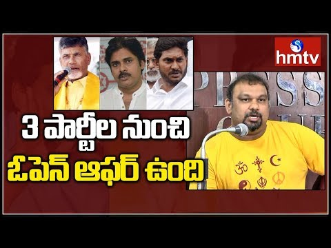 Kathi Mahesh Confirms His Political Entry | hmtv