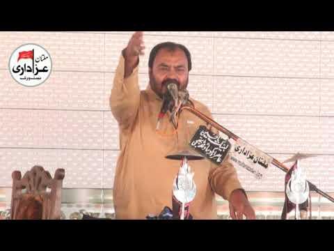 Zakir Ghulam Abbas Qummi | YadGar Masiab | 12 May 2018 | Imambargah Zainbia JanoWala BhawalPur