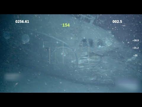 65 yıllık Fransız uçağının enkazı Fethiye Körfezi'nde bulundu