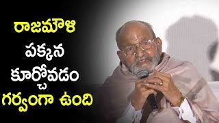 K.Vishwanath Speech At L V Prasad 110th Birth Anniversary
