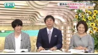 160810 ???????? ???? Maeda Goki cut