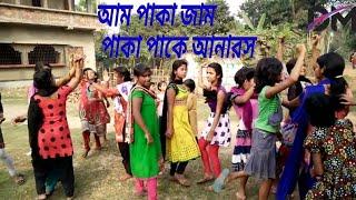 Aam Paka Jam Paka Paka Anaros Dj Song - Bengali Purulia Latest Dj Song