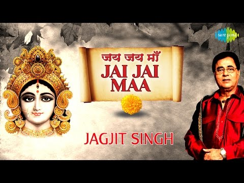 Jagjit Singh | Jai Jai Maa | Navratri Songs | Jagjit Singh Popular Bhajans | Jukebox video