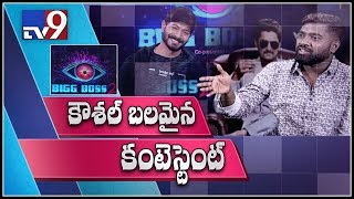 Roll Rida about Kaushal in bigg boss house