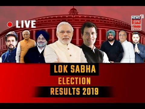 Lok Sabha Election Results 2019 LIVE Coverage | News18 Punjab Haryana Himachal Election Results LIVE