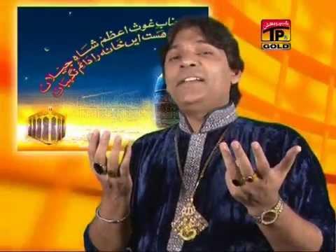 Sher Miandada Khan Fareedi Qawwal | Ya Ghous Pak | Pakpatan Mela 2014 video