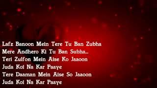 Karle Pyaar Karle   Teri Saanson Mein Full Song With Lyrics By Nizarmangalore   YouTubevia torchbrow