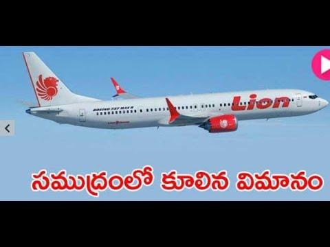 Andhra Pradesh | 29th October 2018 | Ghantaravam 3 PM News Headlines