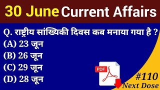 Next Dose #110 | 30 June 2018 Current Affairs | Daily Current Affairs | Current Affairs In Hindi