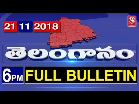 6 PM Telugu News | 21st November | Telanganam | V6 News