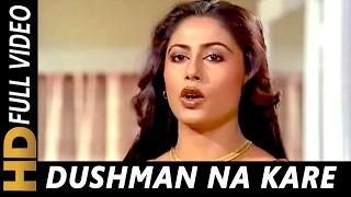 Dushman Na Kare Dost Ne Wo Kaam | Amit Kumar, Lata Mangeshkar | Aakhir Kyon 1985 Songs | Smita Patil
