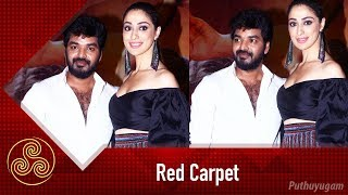 Neeya 2 Movie Press Meet | Red Carpet | 22/03/2019
