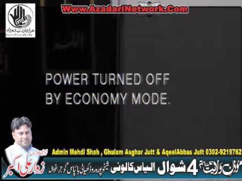 Zakir Syed Ali Naqi Shah 4 Shawal 2018 ilyas colony Gujranwala