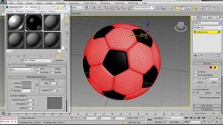 3ds Max  Football Model Tutorial