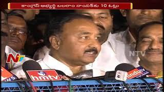 TRS Won All Three Rajya Sabha Seats In Telangana || Telangana Rajya Sabha Result