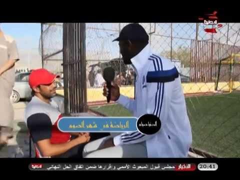 LIBYAN SPORT ( برنامج الدنيا صيام رمضان 2015 (الرياضه فى الصيام