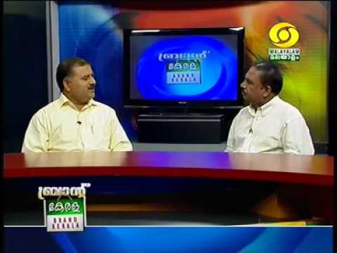 Brand Kerala Program on Doordarshan Kerala Interview of KG Madhu Managing Director Ammini Solar