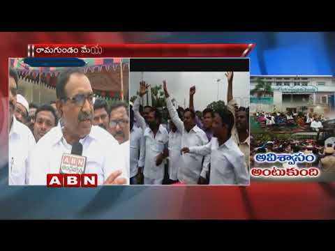 Mayor Konkati Laxminarayana wins No-Trust Motion against Mayor Shanker
