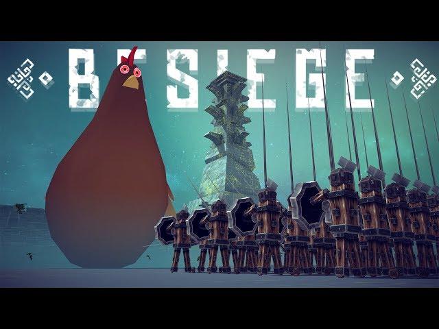 Руководство запуска Besiege по сети