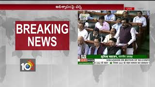 టీడీపీ శాప గ్రస్త ..అందుకే ఈ పరిస్థితి : MP Rakesh Singh Comments On Motion of No-Confidence