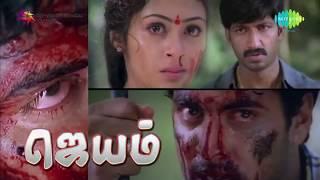 Download Jayam   Tamil Movie   Kannamocchi Ray Ray song 3Gp Mp4