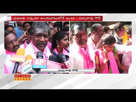 Secunderabad TRS Candidate Padma Rao Goud Confident of Winning in Secunderabad || Raj News
