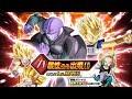 620 STONES NEW STR HIT STR CABBA STR MAX LEVEL BANNER SUMMONS Dragon Ball Z Dokkan Battle mp3