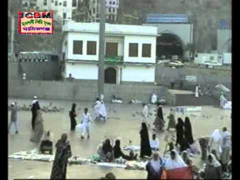 Prophet Muhammad S.a. Birthplace - Makkah Madinah Series video