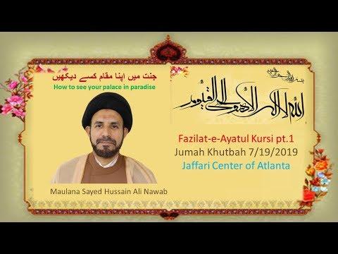 """Jumah Khutbah """"Fazilat-e -Ayatul Kursi pt. 1"""" 07/05/2019 Maulana Syed Hussain Ali Nawab"""