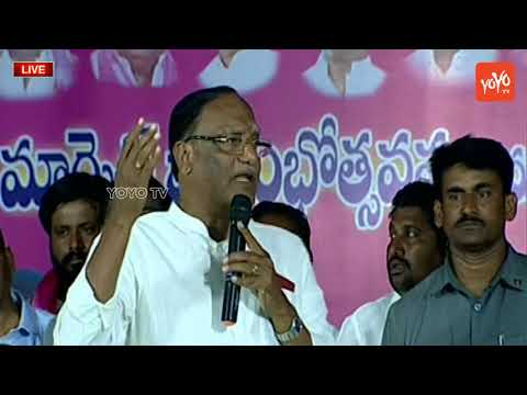 Gutha Sukender Reddy Speech at Inauguration of Orange Market TRS Public Meeting at Nalgonda | YOYOTV