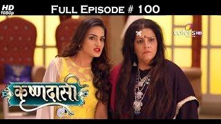 Krishnadasi - 13th June 2016 - कृष्णदासी - Full Episode