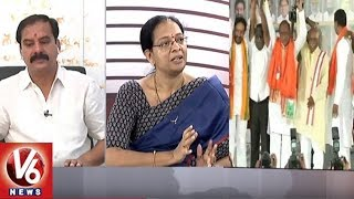 Special Debate On TBJP's Jana Chaitanya Bus Yatra | Good Morning Telangana