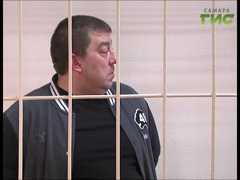 В Самаре начался процесс над предполагаемым лидером преступной группировки Законовские