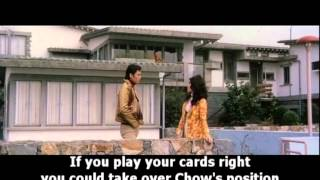 Deadly Chase - 追殺 - 1973