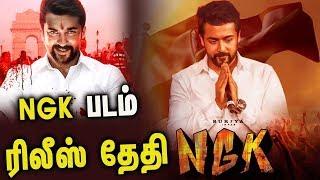 Suriya's NGK Release Date Announced
