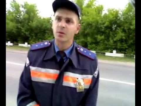 Эталон Инспектора ГАИ (инспектор Дуля)