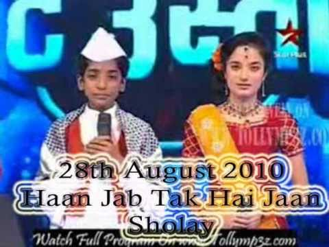 Akanksha Sharma - 11 - 28th August 2010 - Haan Jab Tak Hai Jaan...