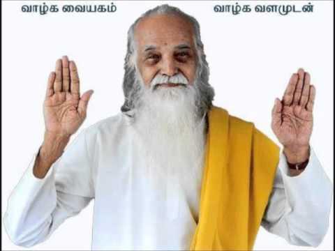 Guru vanakkam by .... maharishi's student S. Read & Feel it.   S குரு வணக்கம்-- மகரிஷியின் மாணவன்