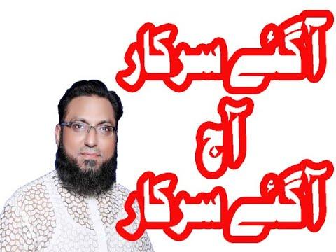 Aa Gay Sarkar  Naat By Shaikh Shahzada Salman Attari Of Jaranwala Faisalabad Pakistanmob 0300 6699281 Mpeg4 video